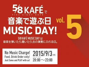 musicday55