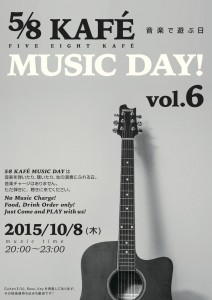 musicday6