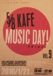 musicday9