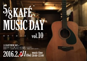 MUSICDAY10