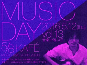 MUSICDAY13